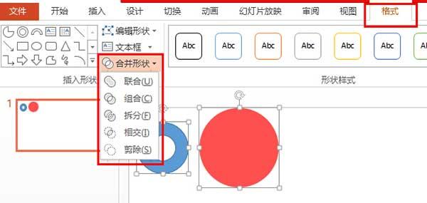 ppt图表教程,ppt图表,ppt素材,幻灯片模板下载