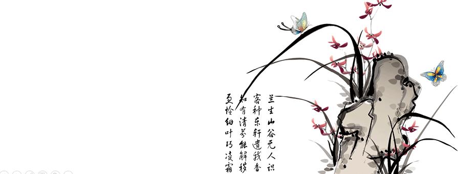 PPT素材|一招搞定中国风PPT:水墨素材(可着色)