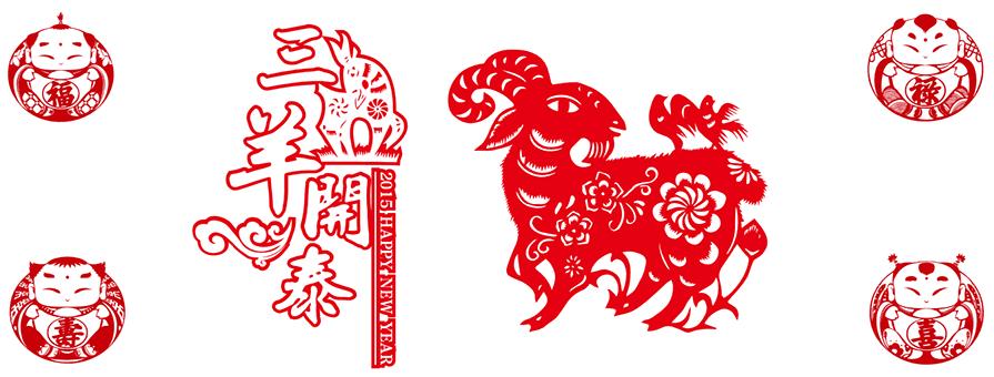 PPT素材|可着色剪纸:做中国风PPT最好的图片(一)
