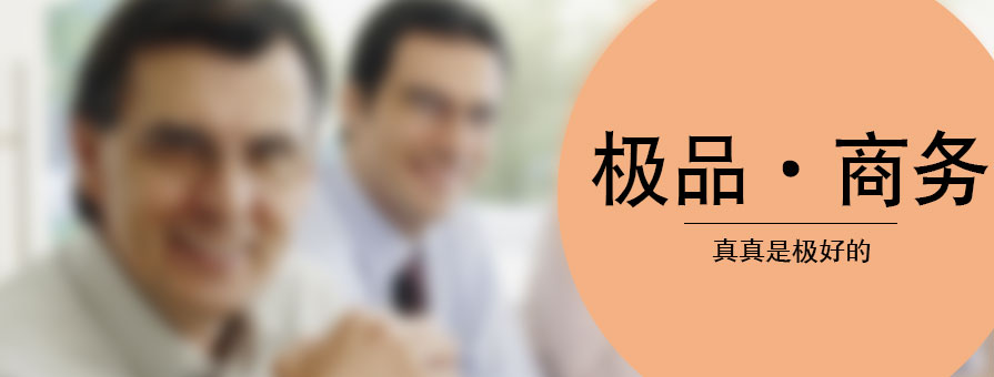PPT雷竞技app下载官网|极品商务PPT数据雷竞技app下载官网:Holy shit!