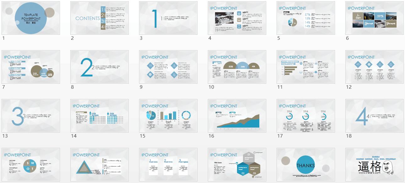 PPT下载,PPT图表,商务PPT模板,工作汇报PPT模板