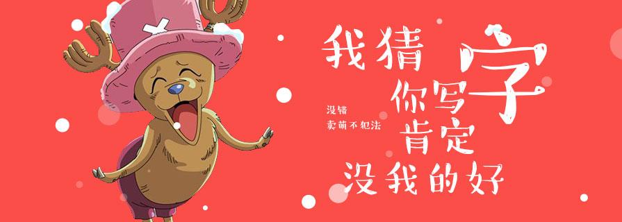 PPT字体|手写的温度:数十款中文手写字体推荐