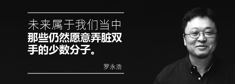 PPT模板|罗永浩演讲:锤子手机T2发布会PPT下载